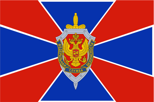 flag-FSB