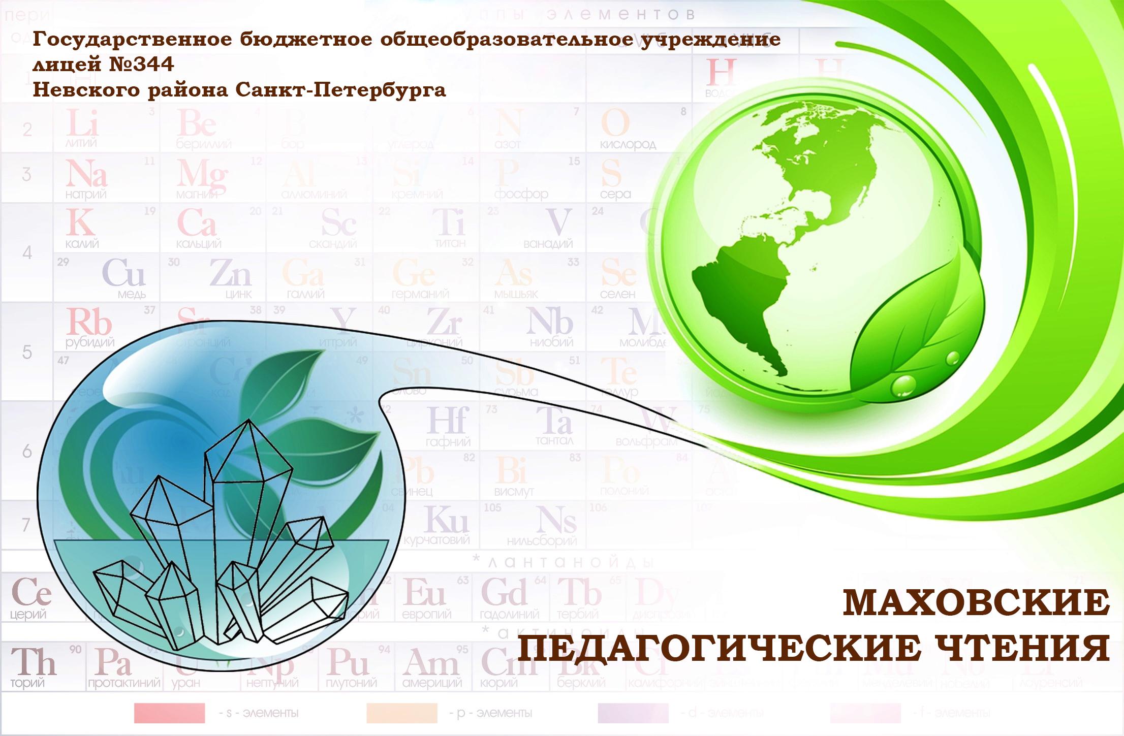 green-circle-762
