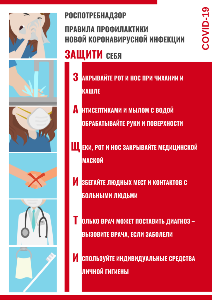 Plakat_2020