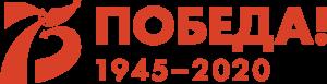 P-75_logotip_gorizont-1