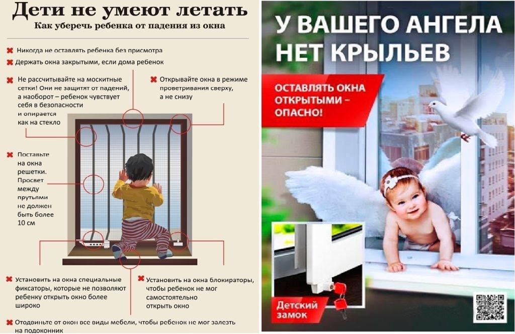 Deti_iz_okna1