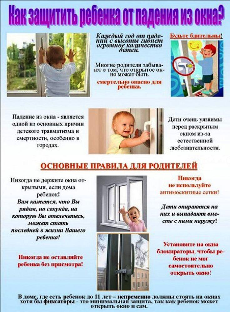 Deti_iz_okna_2_1