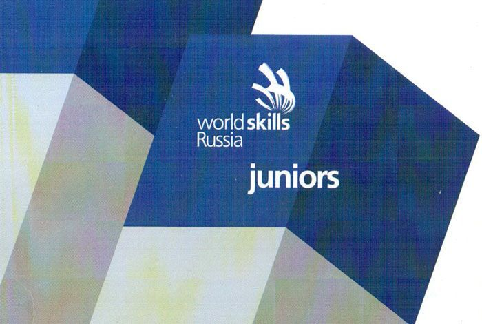 world skills juniors